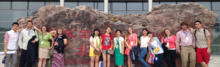 USI students in China