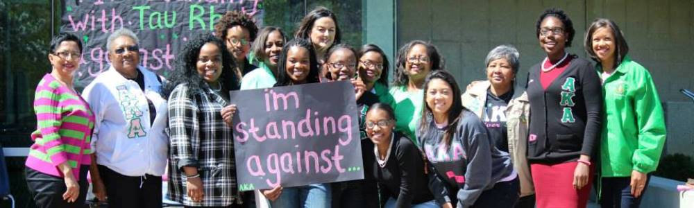 Alpha Kappa Alpha Sorority, Inc.