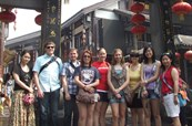 China Group Trip