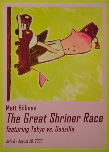 Matt Billman The Great Shriner Race featuring Tokyo vs. Godzilla